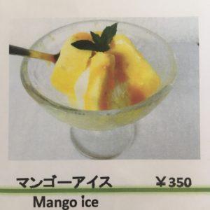 マンゴーアイス
